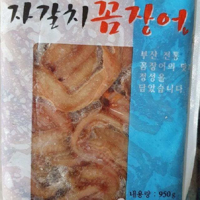 부산전통의맛 자갈치꼼장어 950g(먹장어)