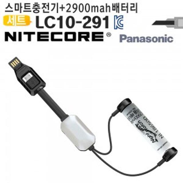 만능 USB충전기세트 LC10-291 이온배터리용
