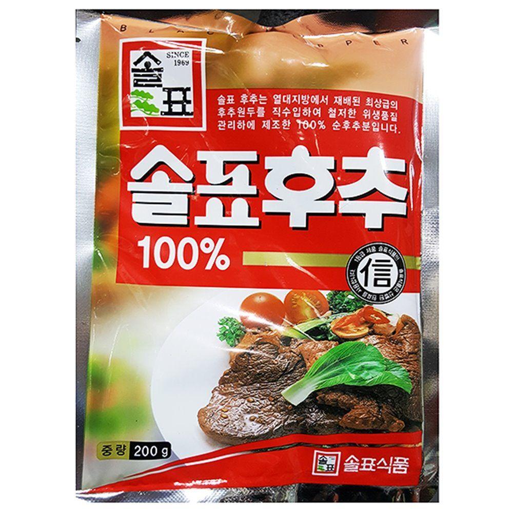 식당용 업소용 식재료 흑후추가루(솔표 200g)