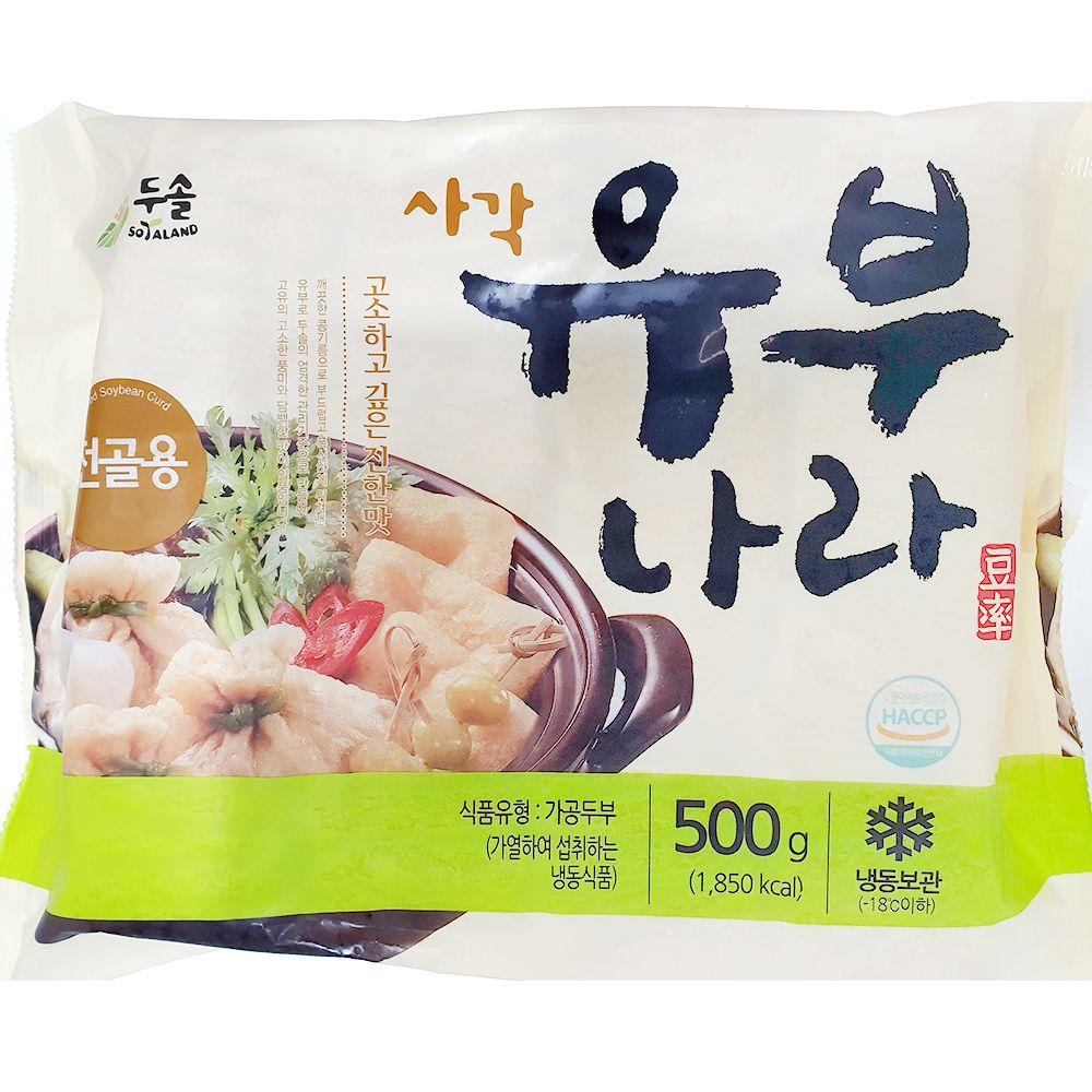 업소용 식당 음식점 식자재 재료 냉동 유부 500g