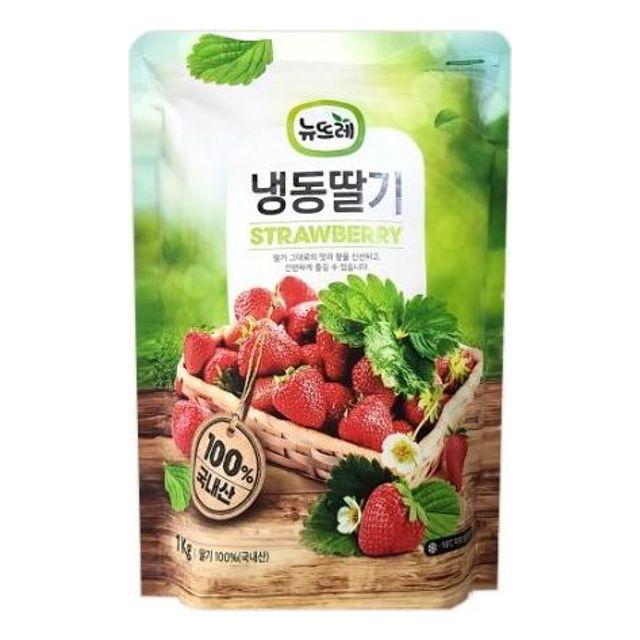 우양 국내산 딸기 홀 1kg
