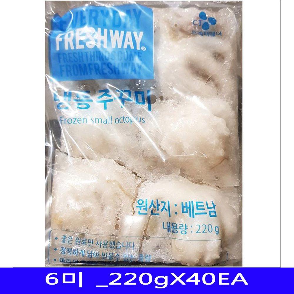 냉동수산물 냉동쭈꾸미 프레시웨이 6미 _220gX40EA