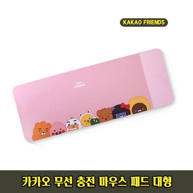 카카오 무선 충전 마우스 패드 받침대 대형 핑크 1P