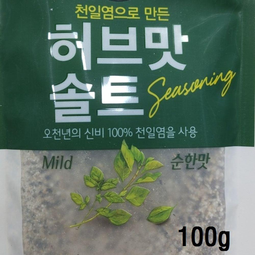 순한맛 허브맛솔트(소금) 100g 2봉