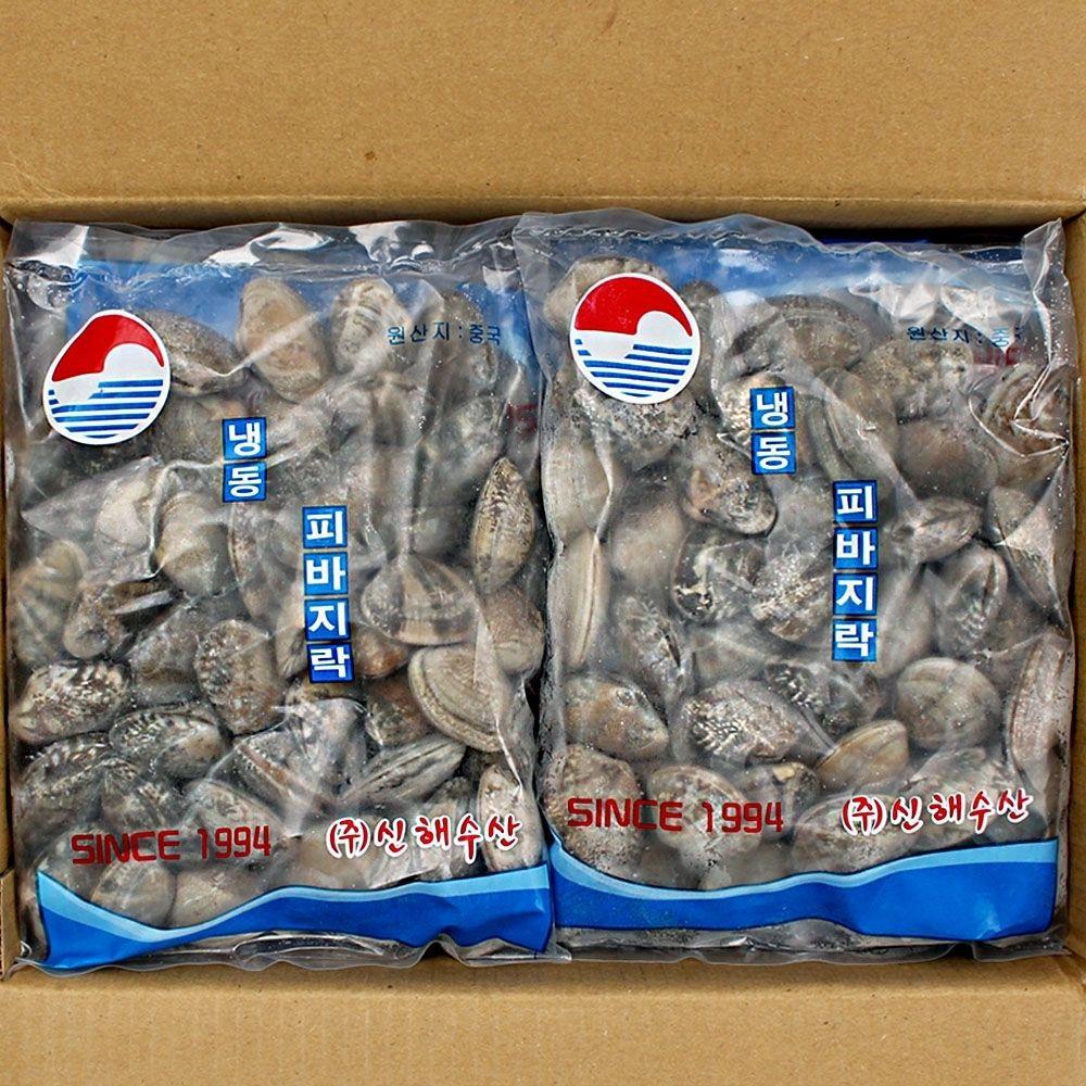 신해수산 도매 냉동 바지락 500g 10봉