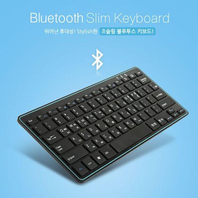 블루투스 슬림형 키보드 블랙 사무실 테블릿 핸드폰