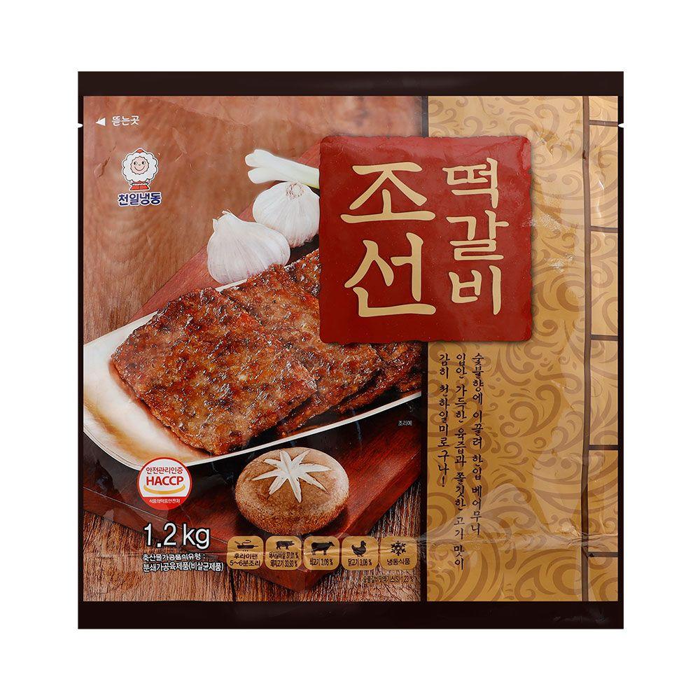 천일식품 조선 떡갈비 1.2kg 간편조리 간편요리