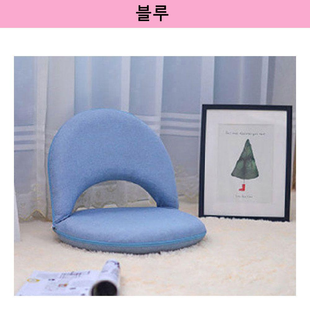 등받이 접이식 소파 좌식 의자 블루