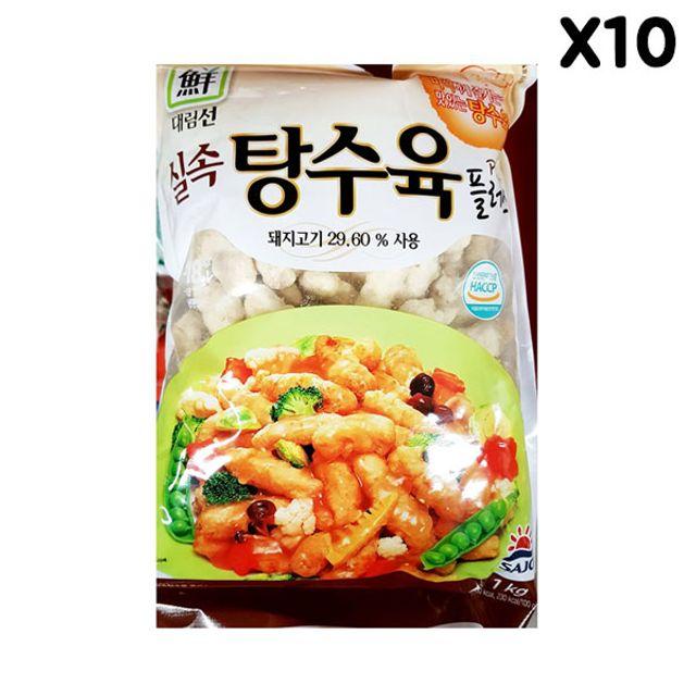 FK 대림 탕수육 1KX10