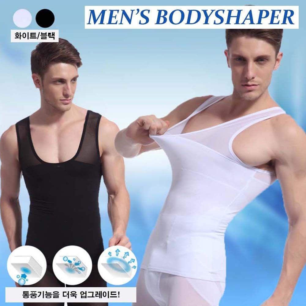 남자 보정속옷 여유증 런닝 뱃살 이너핏 남성 속옷
