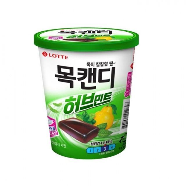 목캔디 허브민트 용기 137g 12개 사탕 통 청량 디저