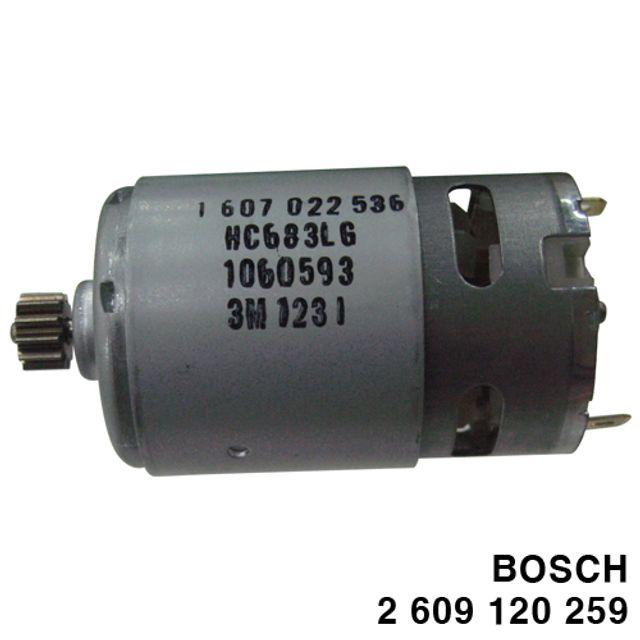 모터 GSR7.2-2. 9.6-2. 12-2 공용(259)