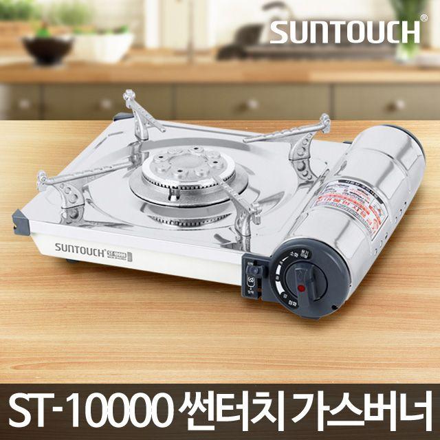 가스버너 ST-10000/미니 부르스타 소형 업소용 가스랜지 캠핑 렌지 휴대용