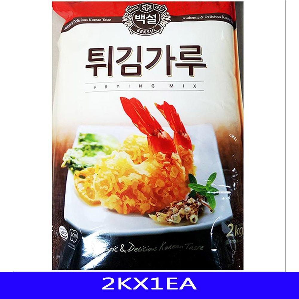 튀김가루 업소용 곡류가공품 백설 2KX1EA