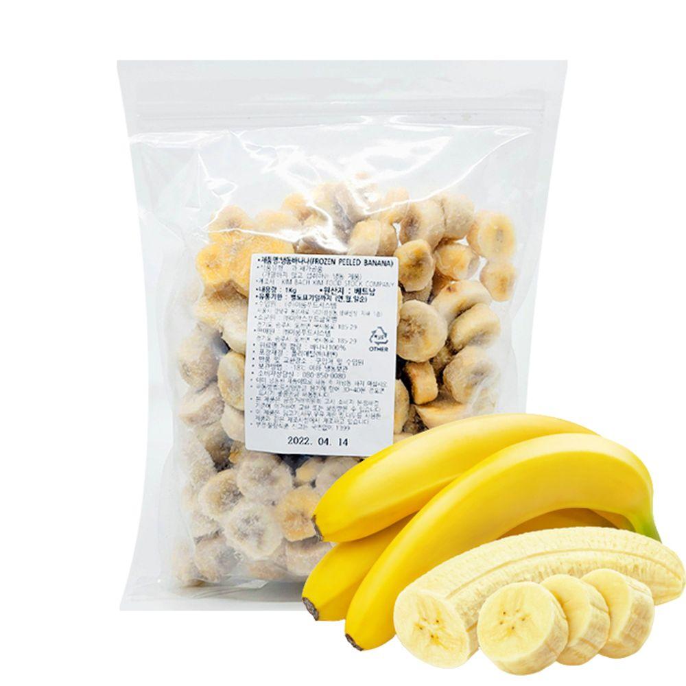 냉동 바나나 슬라이스 1kg