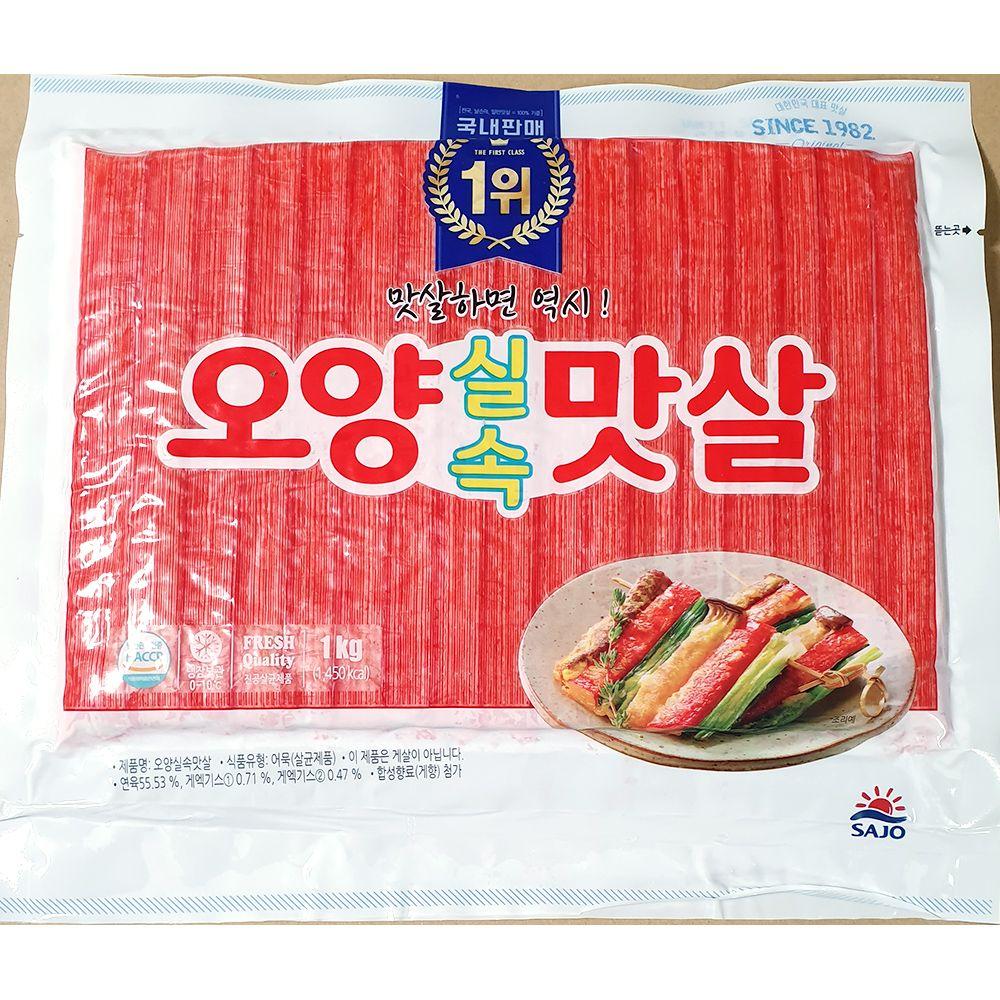업소용 식당 분식집 식자재 재료 게맛살 오양 1kg