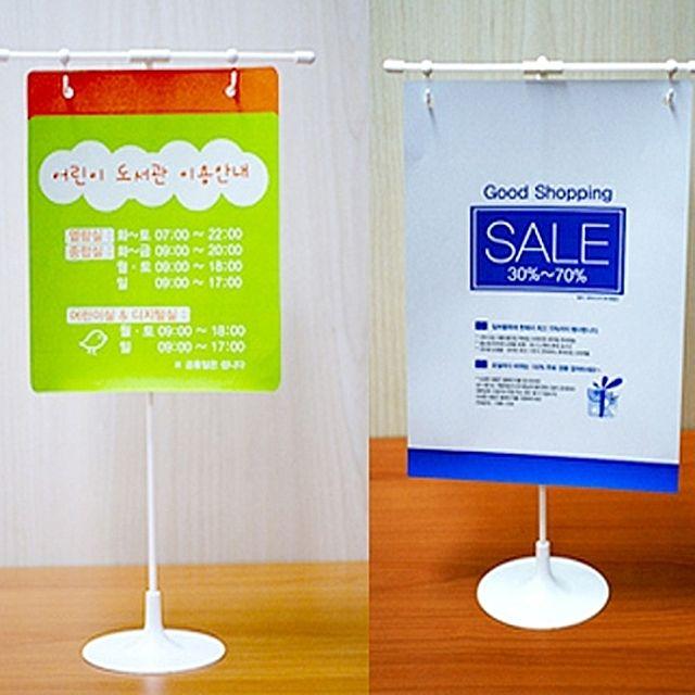 ( T자형 홍보물 걸이대 ) 홍보판 게시판 거치대 매장안내판 상품표시판 가격안내판 환영판 행사안내판 걸이대 전시장