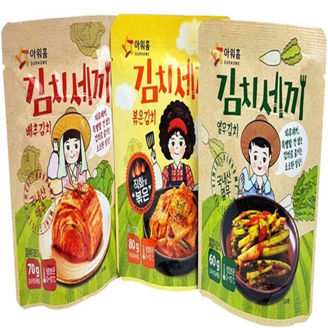 아워홈 김치세끼 10봉 3종 택 1