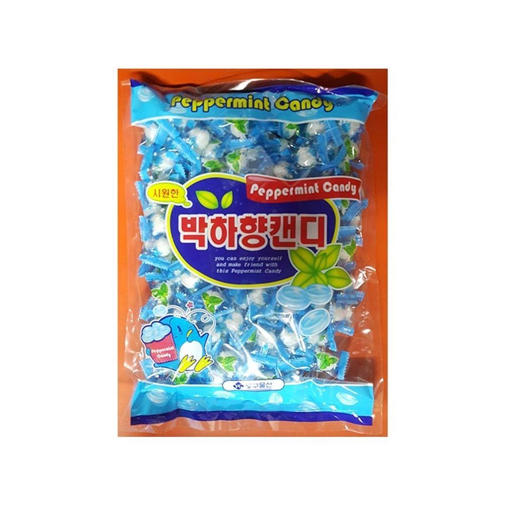 박하사탕(양구 낱개포장 700g) 박하사탕 과자 간식