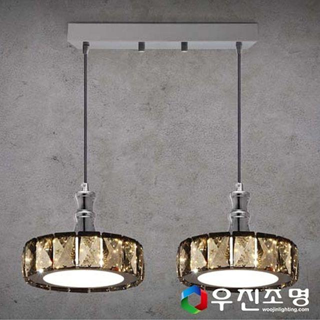 우진조명_ LED 식탁등 트윙클 20W(2등용)