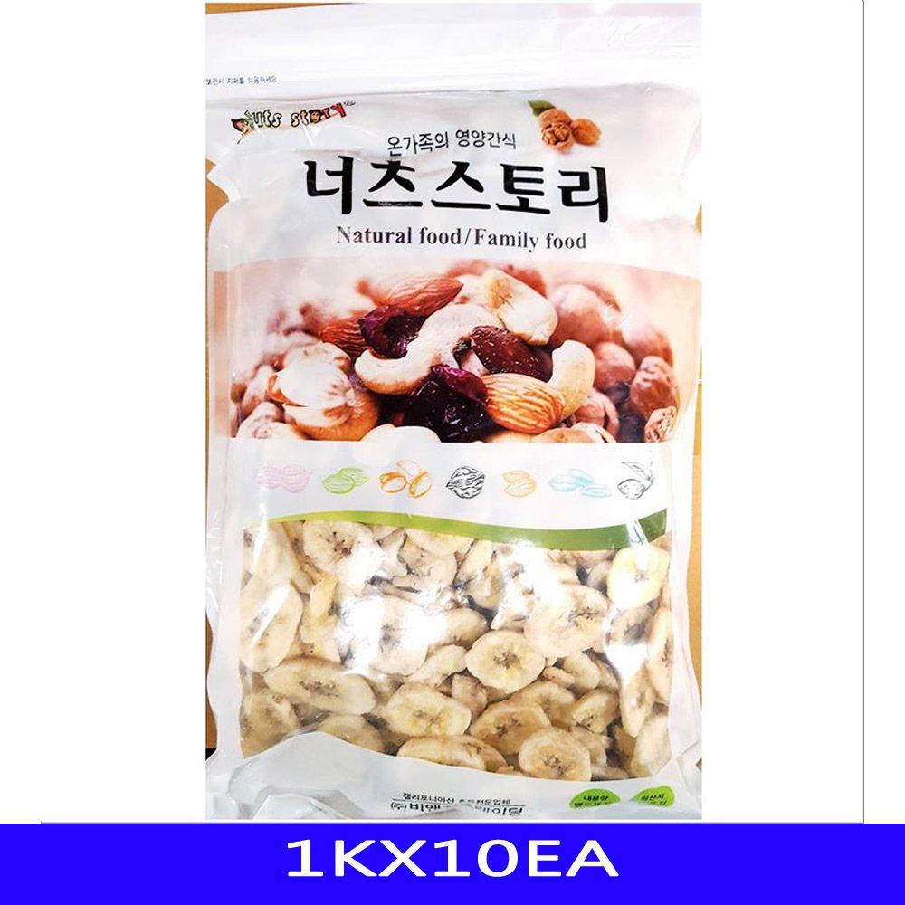 과자 건바나나 영양간식 맥주안주 비앤지 1KX10EA
