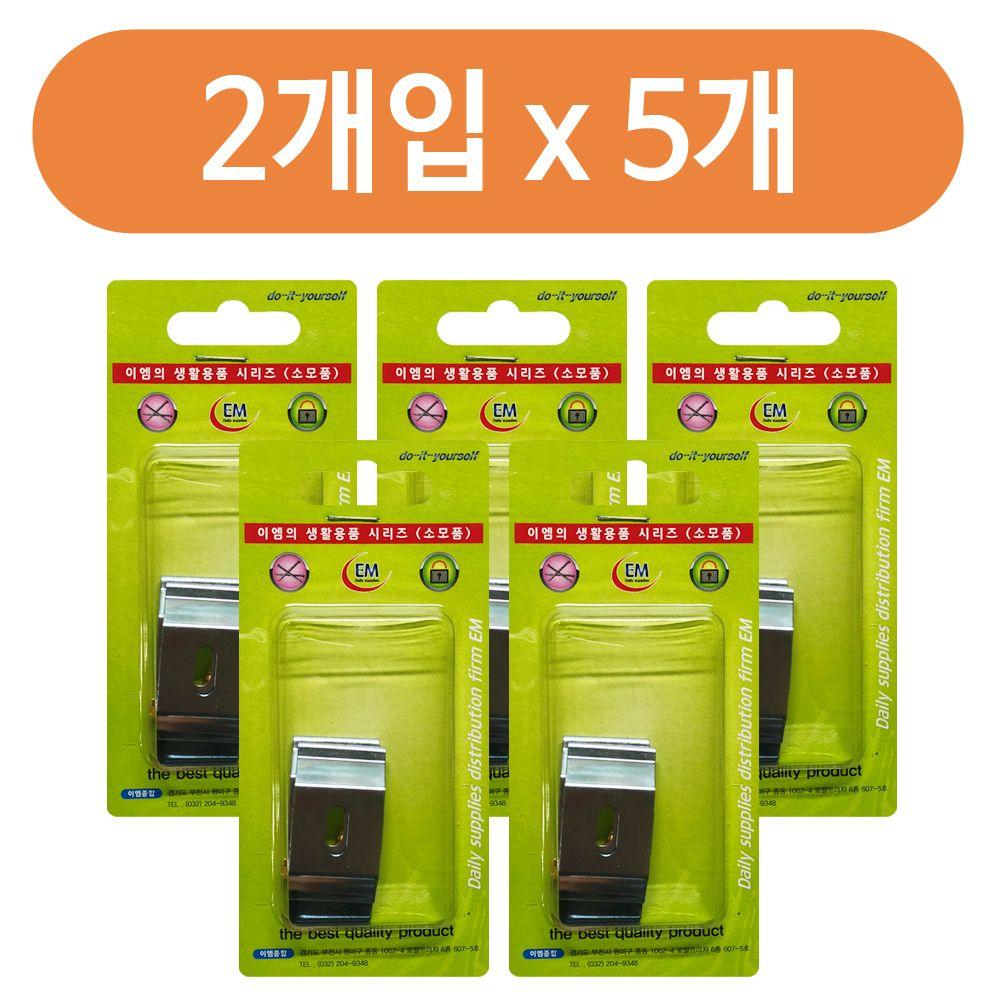이엠 버티컬 클립2p(40mm)x(5개)부속스냅 블라인드