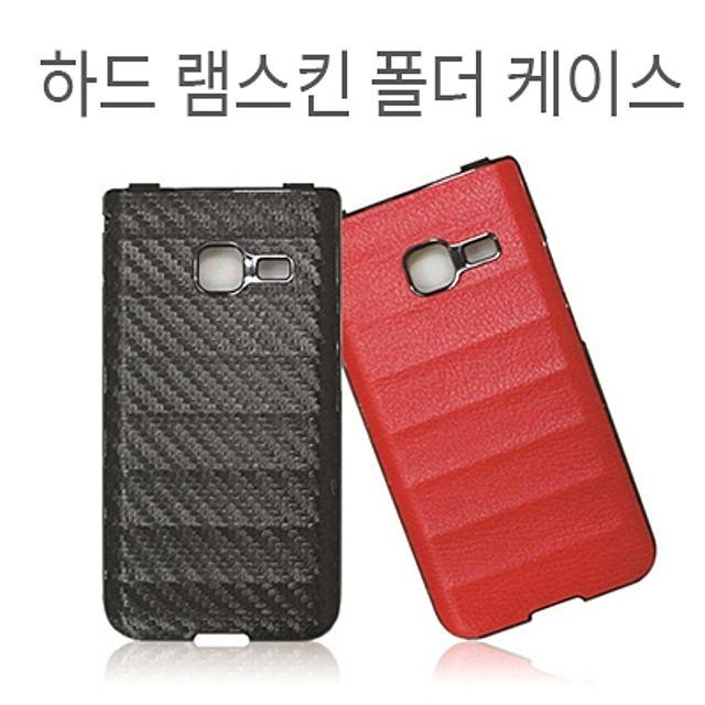 (와인스마트폰 재즈폰) 하드 램스킨 폴더 케이스 LG-F580 F610