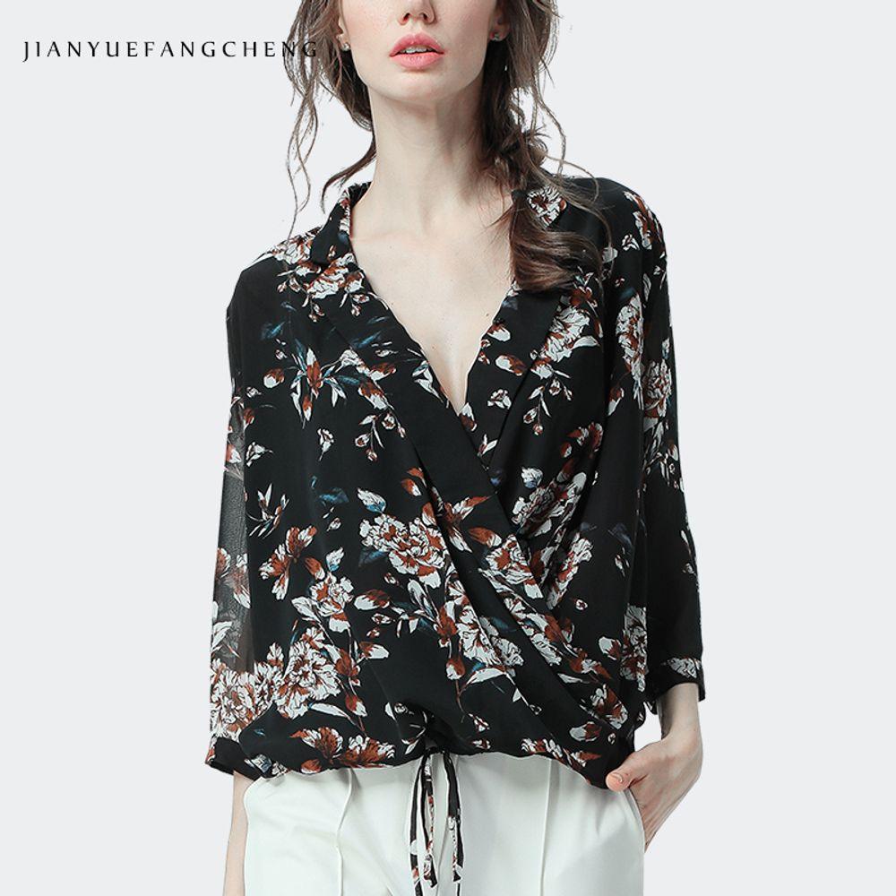 [더산직구]봄 꽃 무늬 시폰 셔츠 여성 V넥 퀄리티 와이셔츠/ 배송기간 영업일기준 7~15일