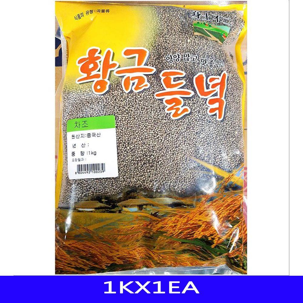 잡곡 차조 곡물 한식 음식재료 1KX1EA