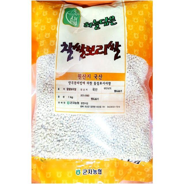 쌀보리(농협 1K)X10