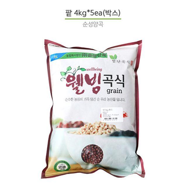 웰빙식품 영양 붉은 팥 생팥 대용량 4kg 5개