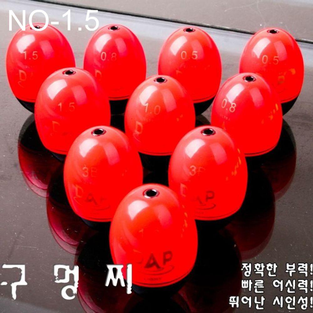 바다낚시용품 구멍찌 낱개 1개 1.5호