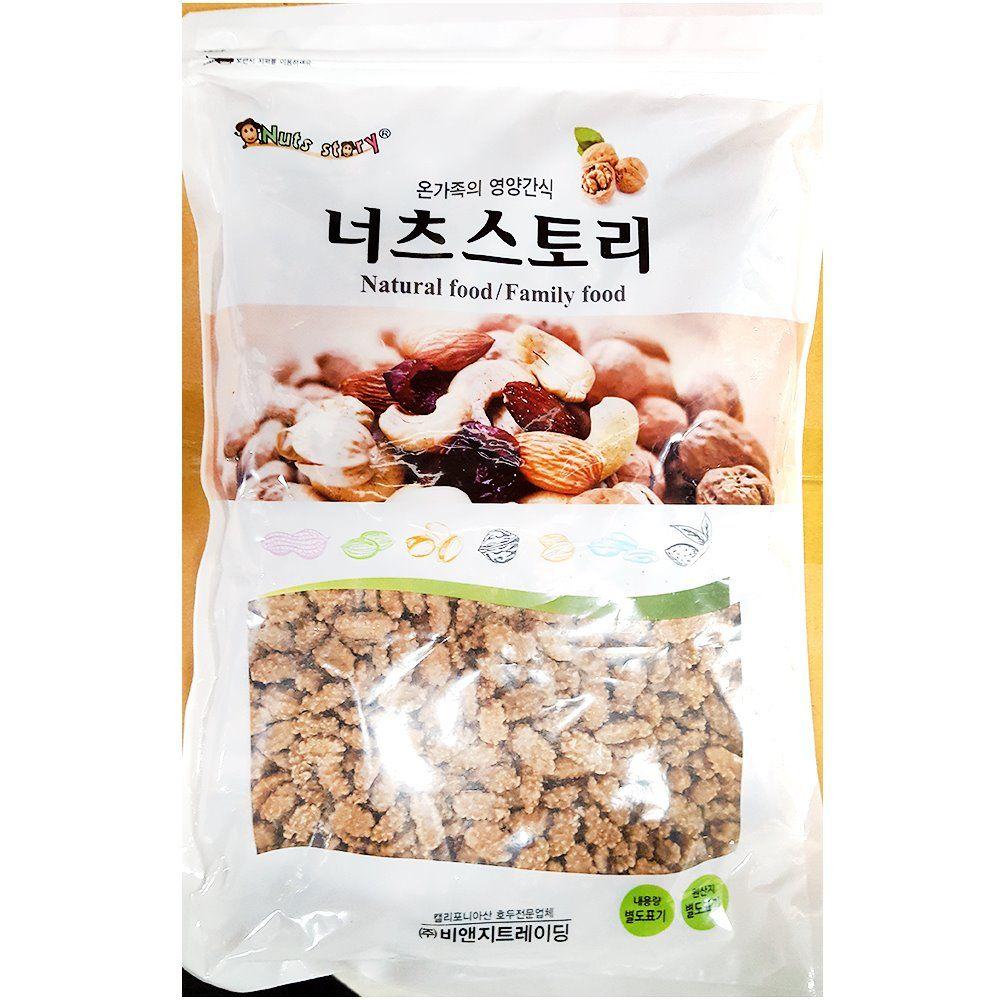 업소용 주점 식당 식자재 재료 커피땅콩 1kg