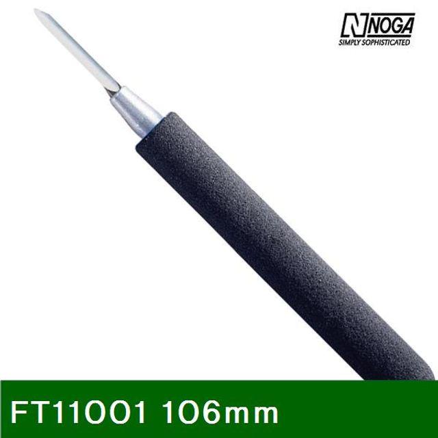 미니 스크래퍼 FT11001 106mm (1EA)