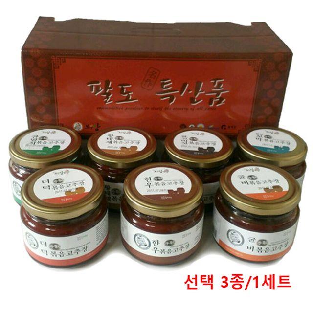 볶음고추장 500g 선물세트(3종 1세트) 간편식품