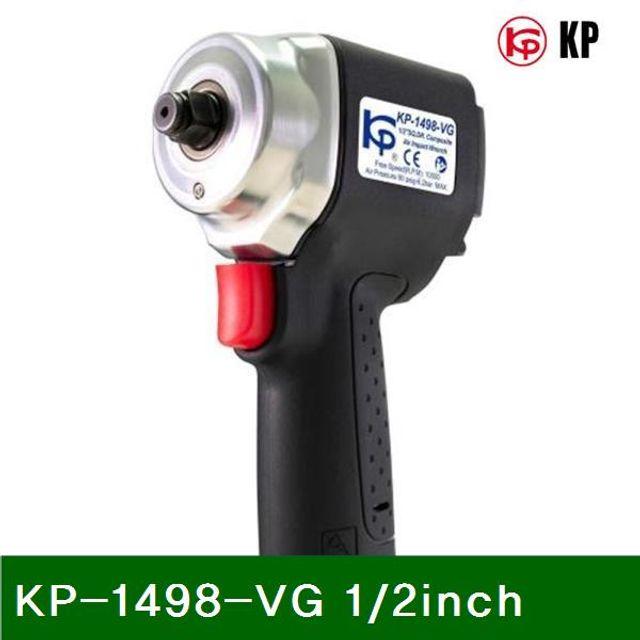 에어임팩트렌치 KP-1498-VG 1_2In.ch 14mm (1EA)