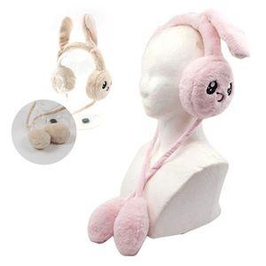 오뜨 토끼 귀마개 핑크