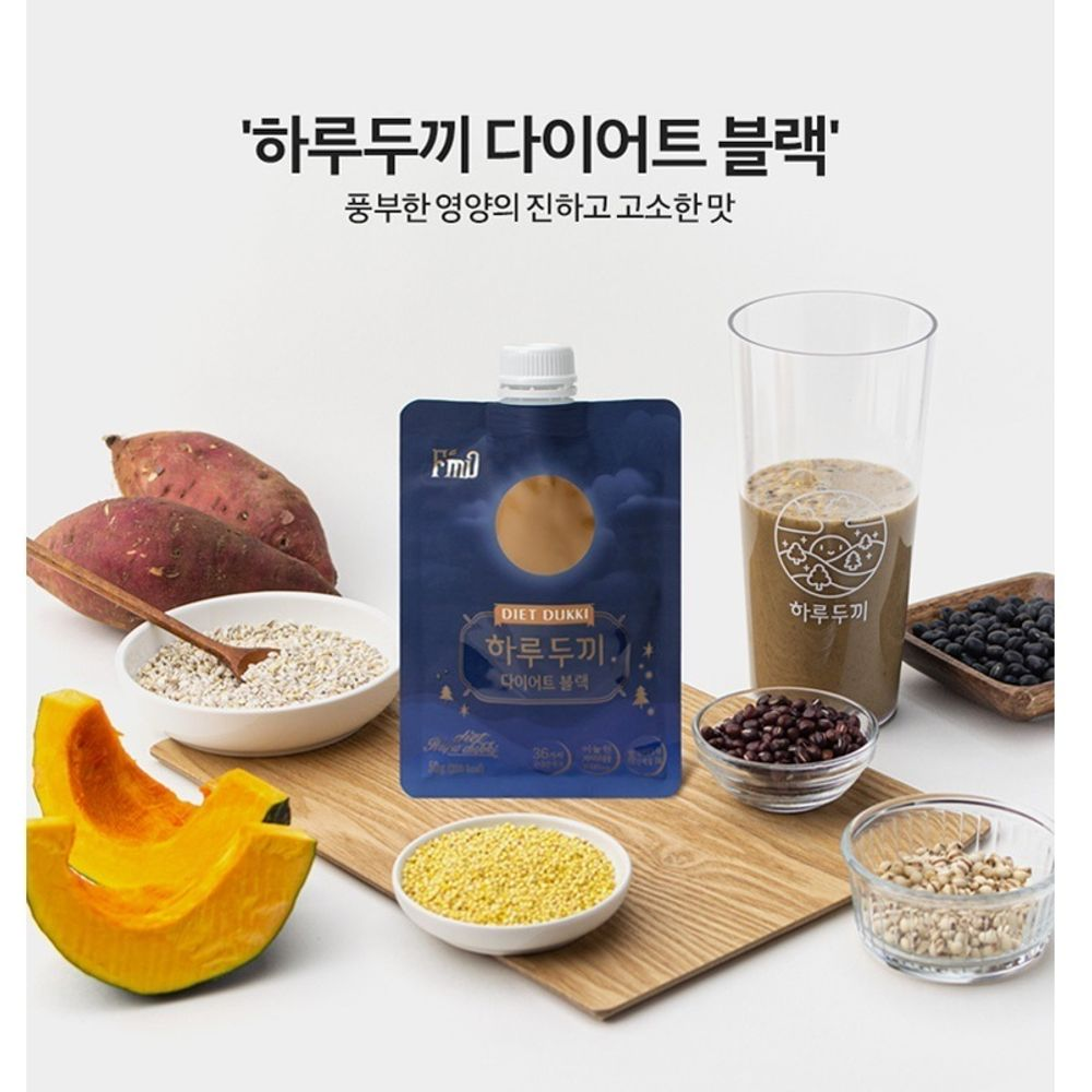 체중 조절 영양소 섭취 곡물맛 50g x 10개 블랙 10개