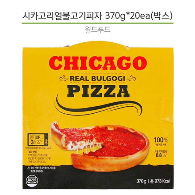 냉동피자 시카고 치즈 불고기피자 대용량 370g 20개