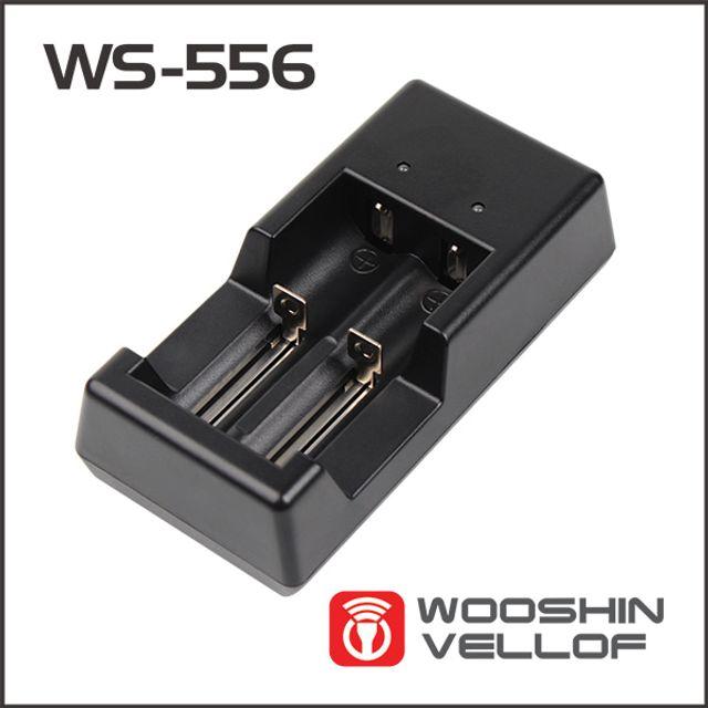 우신벨로프 WS-556 18650밧데리 5핀충전기 2구멀티