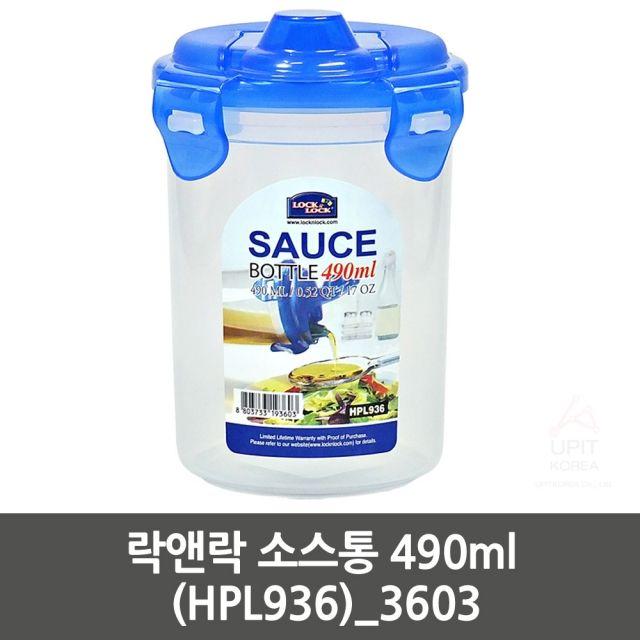 W10DDE9 490ml (HPL936)_3603 소스통 락앤락