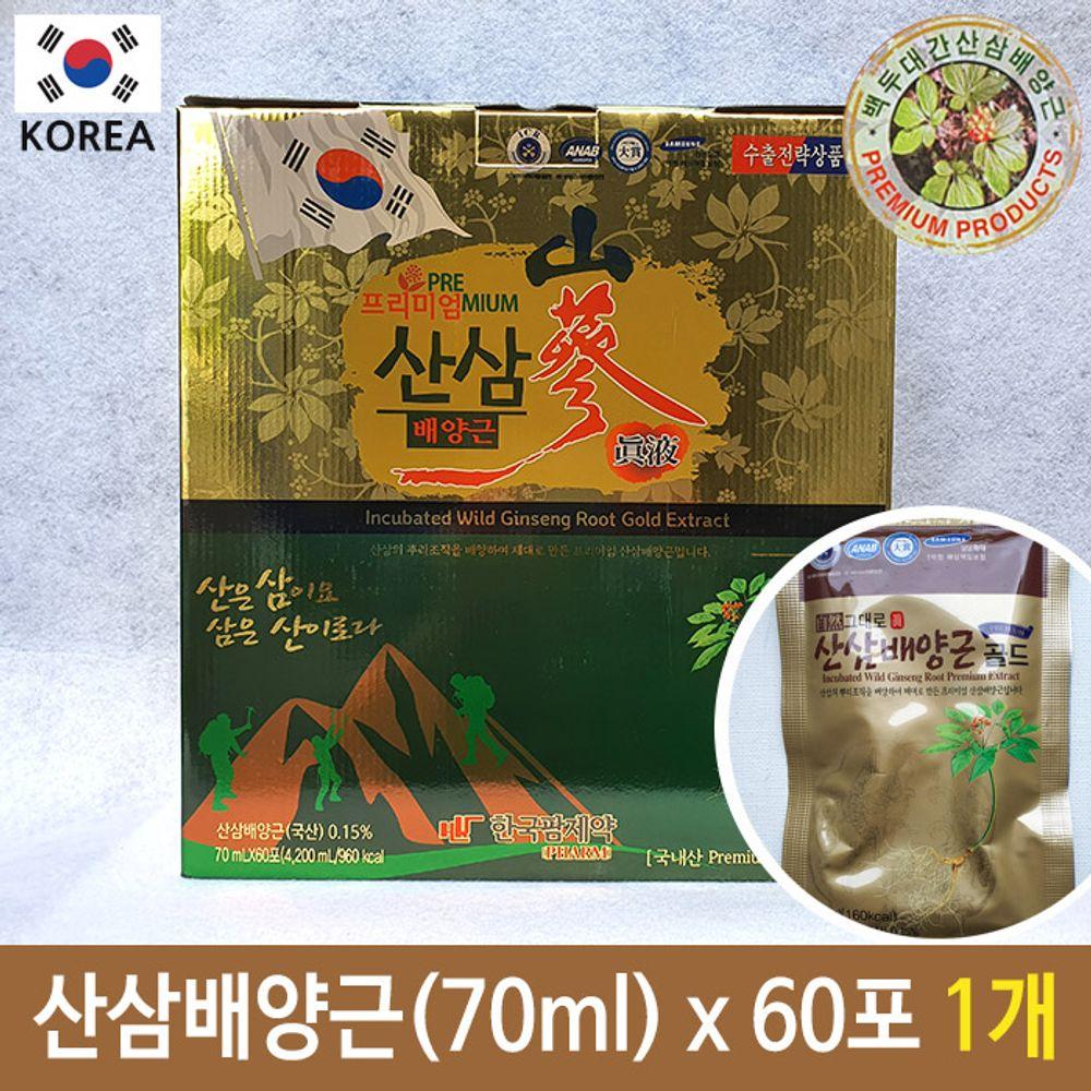 산삼 배양근 홍삼 인삼 음료 국산 70ml 60포