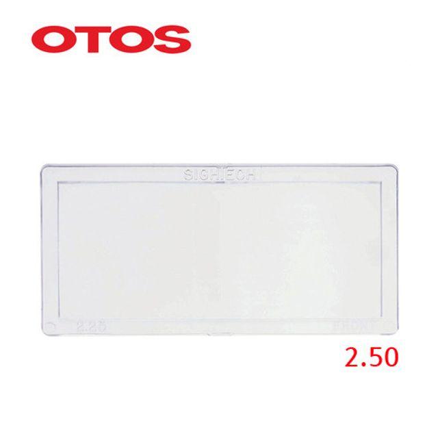 OTOS 용접확대경 돋보기 2.50 025821 용접용품