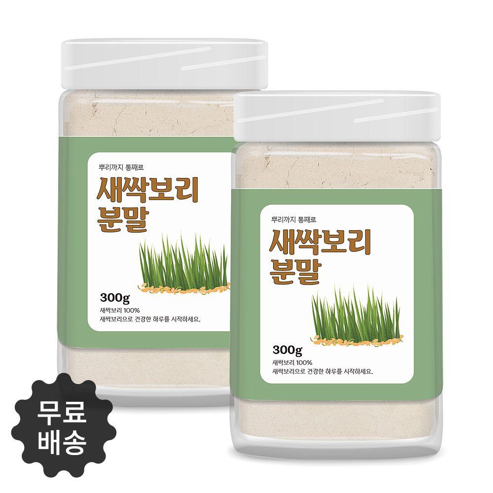 뿌리까지 통째로 새싹보리분말 골드 300g /2병