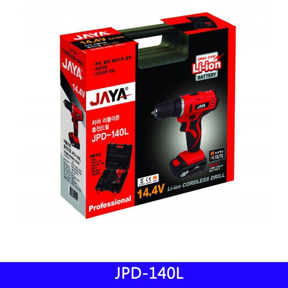 JAYA 작업용 리튬이온충전드릴 JPD140L 2개/1set