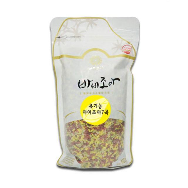 어린이 영양성분 천연 기능성 칼라쌀 500g