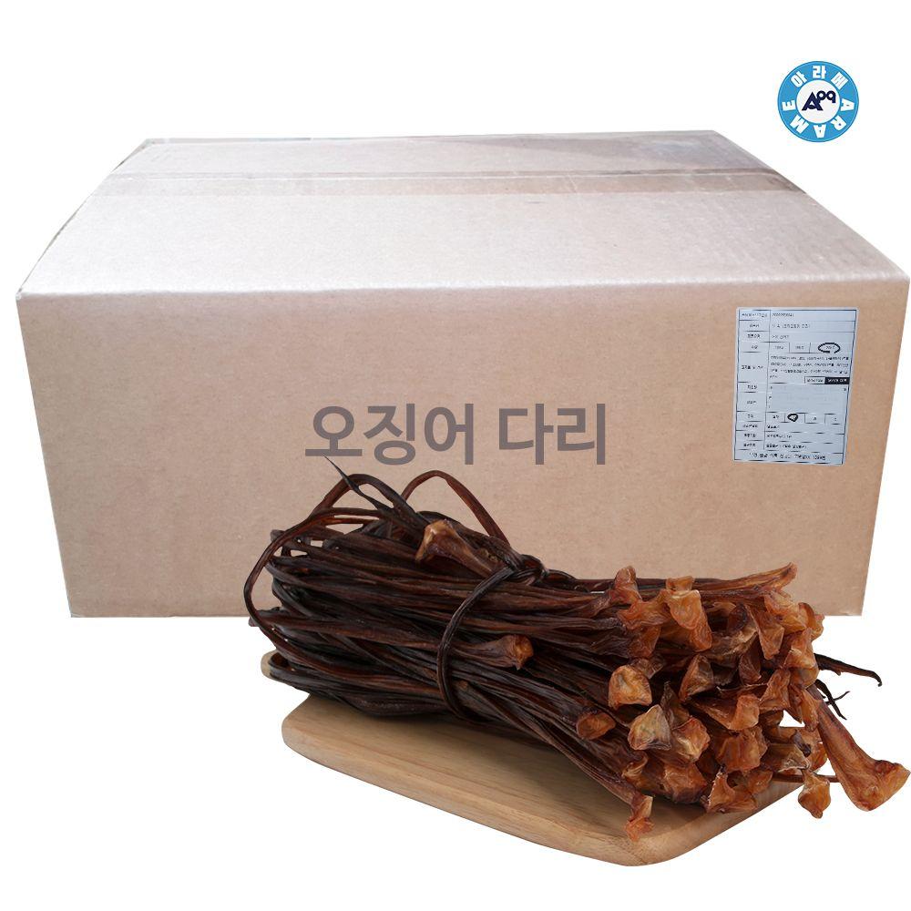 장족M (오징어양다리)20kg
