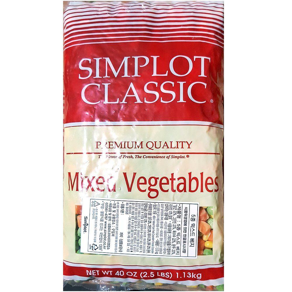 업소용 식당 주방 식자재 냉동 5종혼합 야채 1KgX10