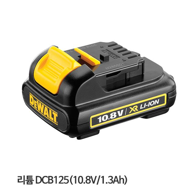 디월트 리튬이온배터리 DCB125 10.8V/1.3Ah