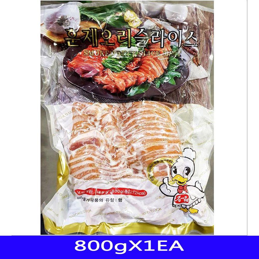 훈제오리 슬 육가공 영양간식 HENAN 800gX1EA